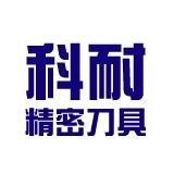 贵州劲峰刀具东莞长安营业部