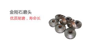 陶瓷棕钢于砂轮