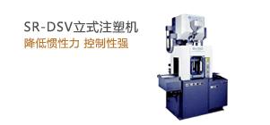 橡胶造料机