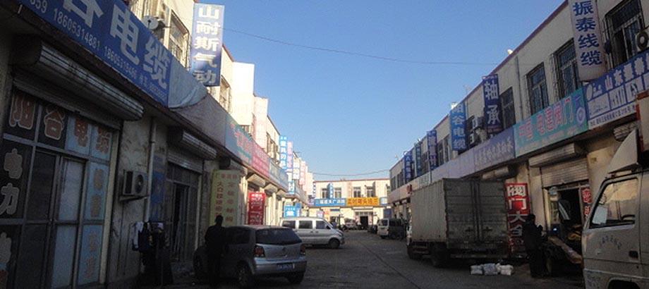 济南国际五金机电城