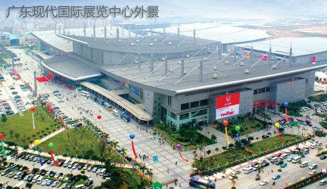 广东现代展览中心(东莞厚街)图片