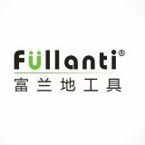 东莞市富兰地切削工具有限公司