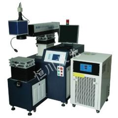 供应 恒川 能量负反馈激光焊接机  深圳自动激光焊接机 激光焊机厂家