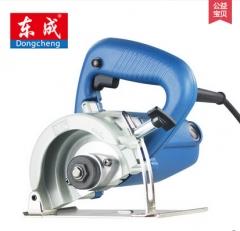 东成石材切割机家用云石机东城水电开槽切割机瓷砖切割机电动工具