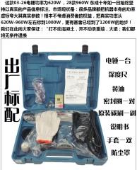 东成26电锤电镐两用大功率冲击钻东城专业开槽电镐多功能电动工具