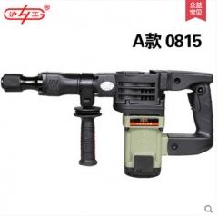 上海沪工正品1400w电镐大功率工业级电锤 专业开凿多功能家用电镐 V1.3