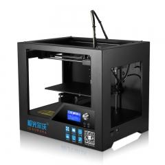 极光尔沃Z-603s 3D打印机 桌面级 高精度 3D打印机价格表
