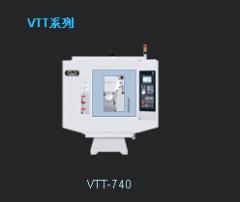 台湾绮发 VTT系列 高精准鑽铣加工中心机 铣加工中心机价格