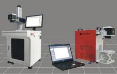 光纤激光打标机,锐达激光科技有限公司