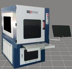 紫外激光打标机,锐达激光科技有限公司 RD-JW355 3W 可选择 风冷 20000小时