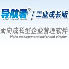 正航软件-成长达人ERP(适合小型加工或组装企业)