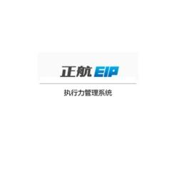 执行力管理系统EIP