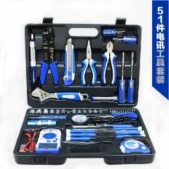 51件电工工具套装 五金工具箱 维修工具套装 家用工具