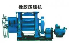 供应XY-3F360*1120三辊压延机 高效橡胶压延机