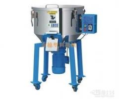 50KG,100KG立式混色机/拌料机/混料机/搅拌机,注塑机辅机