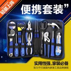 家用工具套装 多功能五金三层工具箱 电工工具组套 S8件套