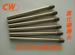 钻石CBN磨棒 电镀内圆磨头厂家 10 CBN100# SKD-11 银色 D7*10T*6B*80