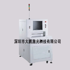 精品特卖,激光打标机,紫外线激光打标机UV-3-深圳大鹏激光科技有限公司