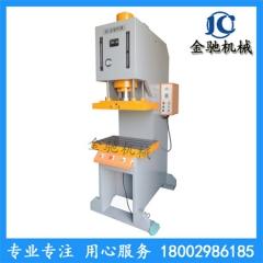 【直销】供应10吨落地快速弓形液压机,精密台式单柱单臂油压机价格