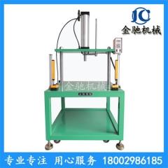 厂家供应 小型气动压力机 单臂四柱气压机订做 四柱气动冲床