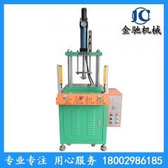 厂家供应KTD系列四柱油压机 四柱液压机 价格实惠