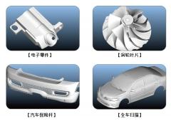 【名品特卖】 雷斯肯REXCAN CS+蓝光三维扫描仪 报价实惠