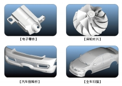 厂家力荐,Solutionix Rexcan4蓝光三维扫描仪 三维扫描仪多少钱