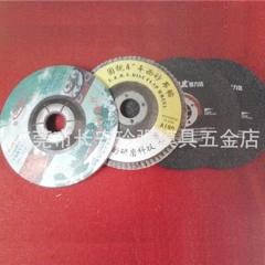 【大量供应】砂纸打磨片,不锈钢抛光轮,100-6-16,100-3-16