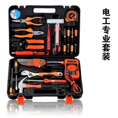 家用五金工具箱套装电工木工家庭维修手动工具组套装盒箱装