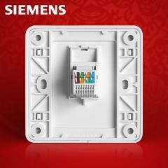 正品西门子开关插座远景系列雅白色一位电脑网络插座网插网线面板