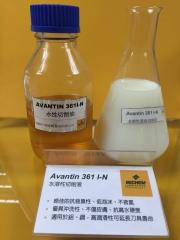 倍可切削液AVANTIN 361IN水性切削液配方切削液配方切削液作用