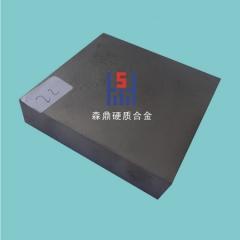 供应硬质合金长条,YG8硬质合金,YW2长条,硬质合金厂家直销,东莞市森鼎硬质合金有限公司