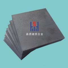 供应 硬质合金,长条,YG8硬质合金,YW2长条,硬质合金厂家直销,东莞市森鼎硬质合金有限公司