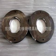 【火爆】冲压成型模钨钢光学研模,钨钢模具 钨钢模具加工 钨钢模具