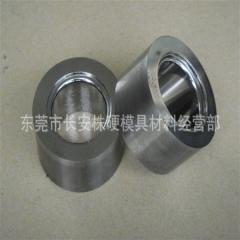 【厂家推荐】钨钢冷镦模具,冲压成型模冷镦模具,钨钢模具 钨钢模具价格实惠