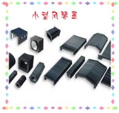 【厂家供应】防护罩柔性风琴护罩 可订做做工精良