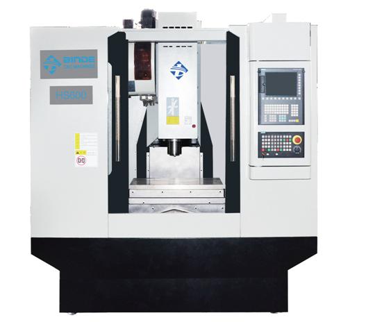 高效率 高质量 炳德数控 CNCHS600 加工中心