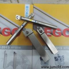 台湾品牌EGO工厂直营供应车刀杆