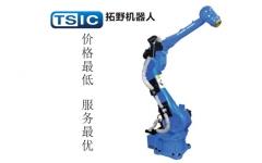 厂家直销-拓野机器人出售MH80通用机器人