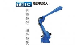 厂家直销-拓野机器人出售MH50通用机器人