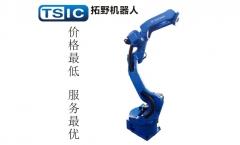 厂家直销-拓野机器人出售MH12通用机器人