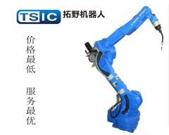 厂家直销-拓野机器人出售MA1440焊接机器人