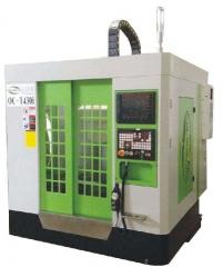 供应数控机床厂家直销 钻攻中心T500 小型加工中心