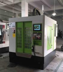 四轴数控加工中心T430L 数控机床 数控钻攻中心 小型加工中心
