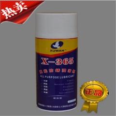 X-365万能防锈润滑剂_透明防锈油_除湿防锈润滑剂_清洁油_450ML  厂家直销