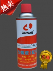 XUWAN 红丹合模液 手喷式红丹油 红丹水 非红丹粉450ML