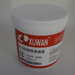 X-369特种高温润滑脂|模具高温黄油|透明高温黄油|黄温脂