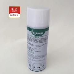 X-106绿色长期防锈剂|免清洗薄层防锈剂|模具防锈油450ML
