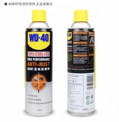 美国WD40正品高效防锈剂 WD-40中长期金属防锈油防锈润滑剂润滑油