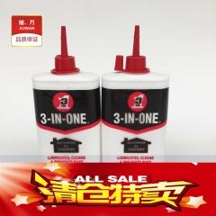 清仓 美国3-IN-ONE多用途润滑剂 三合一润滑油 WD40顺手滴88.7ML